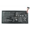 0B200-00120100M-A1A1A-219-17QE Akkumulátor 4325mAh
