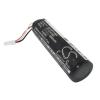 1016AB01 Vonalkódolvasó akkumulátor 2600 mah