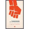 21. Század Kiadó Timothy Snyder: A zsarnokságról - Húsz lecke a huszadik századból