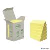 3M POSTIT Öntapadó jegyzettömb, 38x51 mm, 6x100 lap, környezetbarát, 3M POSTIT, sárga