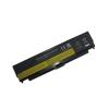 45N1160 Akkumulátor 4400 mAh