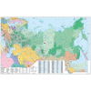 Stiefel Eurocart Kft. Oroszország és Kelet-Európa irányítószámos térképe fóliás-fémléces