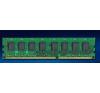 Veritech 2GB DDR3 1333MHz memória (ram)