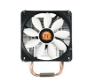 Thermaltake CL-P0600 hűtés