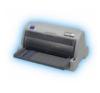 Epson LQ-630 nyomtató