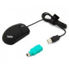 Lenovo Optical Travel Wheel Mouse