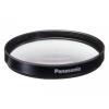 Panasonic DMW-LND52