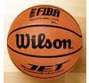 Kosárlabda kosárlabda felszerelés