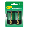 GP Greencell 13G