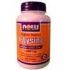 Now l-lysine tabletta
