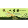 Dr Chen Panax Ginseng Extract Ampulla