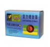 Oriental Herbs Orinetal Herbs Algás ligetszépe kapszula táplálékkiegészítő