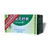 Oriental Herbs Szűztea