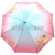 Disney Disney Hercegnők esernyő