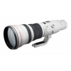 Canon 800 mm 1/5.6L IS USM EF