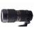 Tamron AF 70-200 mm 1/2.8 Di LD IF