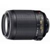 Nikon 55-200 mm 1/4-5.6 AF-S DX VR