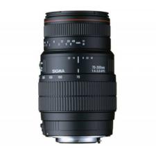 Sigma AF 70-300 mm 1/4-5.6 APO DG Macro Super II objektív