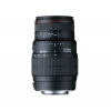 Sigma 70-300 mm 1/4-5.6 APO Macro