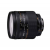 Nikon 24-85 mm 1/2.8-4 D IF AF