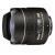Nikon AF DX 10.5 mm 1/2.8 G IF-ED