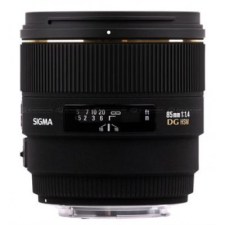 Sigma 85mm f/1.4 EX DG HSM objektív