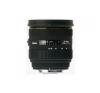 Sigma 24-70 mm 1/2,8 EX DG HSM objektív