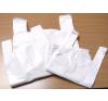 Ingvállas tasak, fehér színű, 26x7x50 cm papírárú, csomagoló és tárolóeszköz