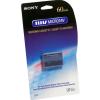 Sony MGR-60EBT