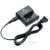 Minolta BC-900 Akkumulátor töltő (Piactér)