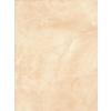 Kwadro Amarylis Brown 25x33