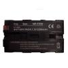 ConCorde for Sony NP-F550 akkumulátor