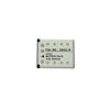 ConCorde for Nikon ENEL10 akkumulátor