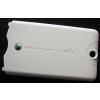 Ericsson W205 akkufedél fehér