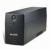 CENTRALION UPS  Blazer 600 VA