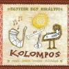 Kolompos Egyszer egy királyfi (CD)
