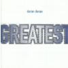 Duran Duran Greatest (CD+DVD)