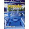 Kószó József Uszodák - Második kötet