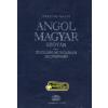 Országh László, Magay Tamás Angol-Magyar szótár + NET