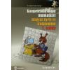 Dr. Zsigriné Sejtes Györgyi Kompetencia alapú munkafüzet magyar nyelv és irodalomból - Szövegértés - 7. osztály