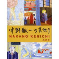 Kenichi Nakano NAKANO KENICHI ART album