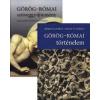 Németh György, Hegyi W. György GÖRÖG-RÓMAI TÖRTÉNELEM (TANKÖNYV+SZÖVEGGYŰJTEMÉNY)