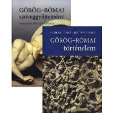 Németh György, Hegyi W. György GÖRÖG-RÓMAI TÖRTÉNELEM (TANKÖNYV+SZÖVEGGYŰJTEMÉNY) tankönyv