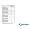 VICTORIA Egészségügyi kiskönyv A/6 Füzet C.3151-2