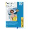 HP Advanced Glossy Photo Paper A3 250 g/m2 ív(20)