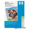 HP Everyday Photo Paper félfényes A4 175 g/m2 ív(25)