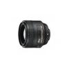 Nikon 50mm f/1.8G AF-S objektív