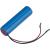 Samsung Li-ion akku L18650