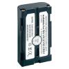 Conrad energy JVC, Panasonic kamera akku BN-V812, VW-VBD1 7,2 V 2000 mAh