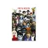Educa Educa: Pets rock - 1000 darabos kirakó - puzzle
